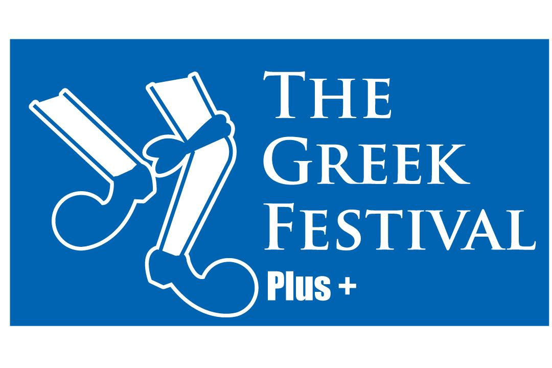 THE ANDERSON GREEK FESTIVAL PLUS